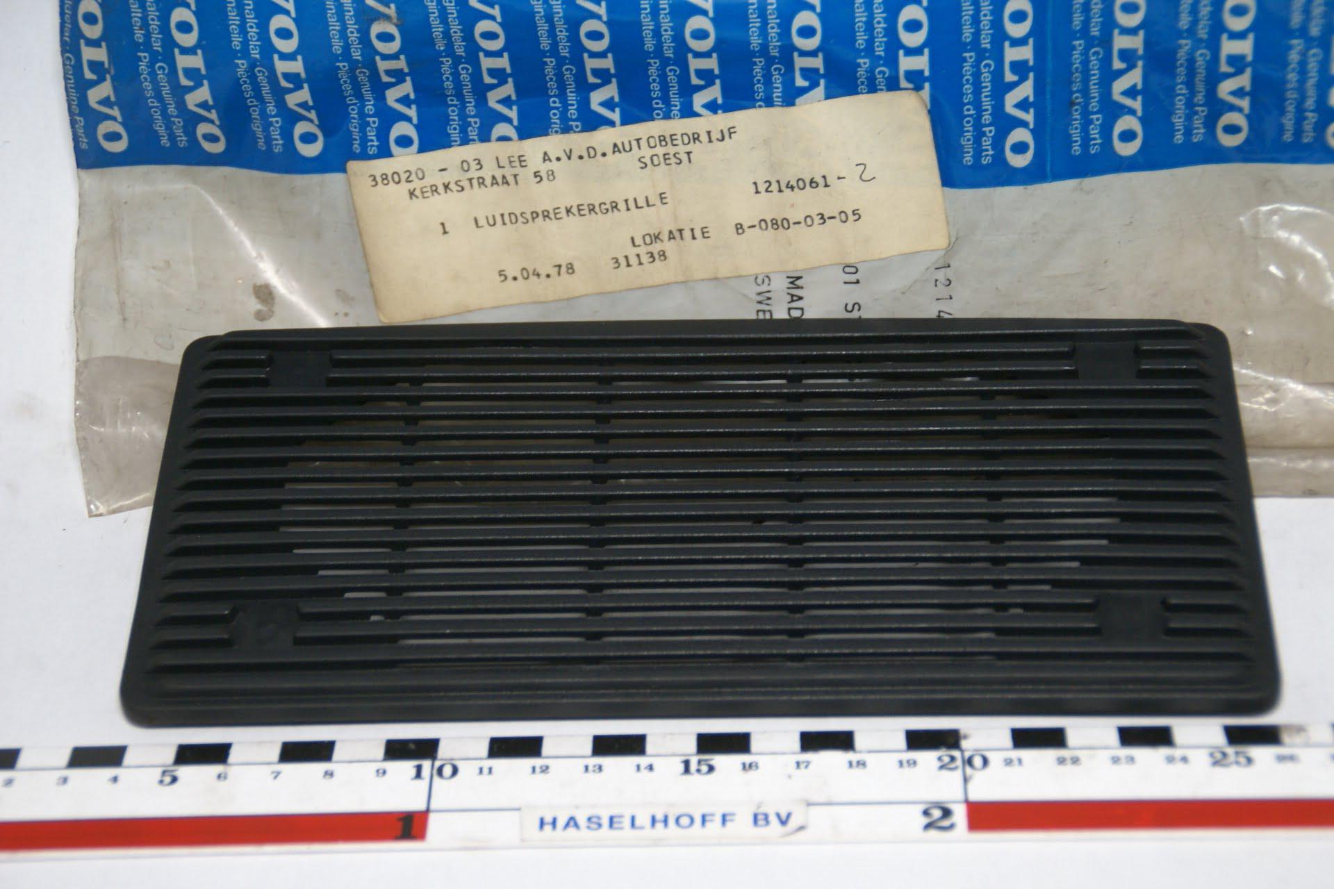 luidspreker rooster 1214061-0