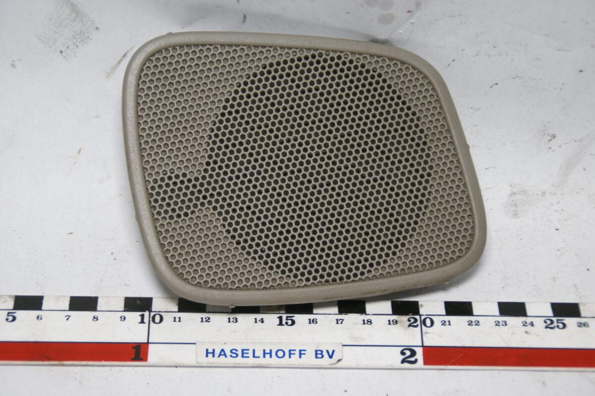 speaker rooster 160704-5833-0