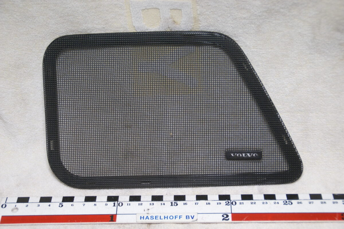 speaker rooster 180725-6246-0