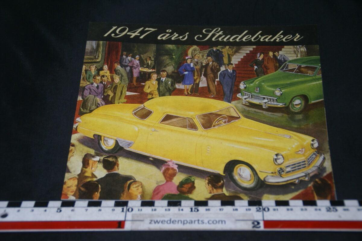 DSC04875 1946 Studebaker brochure F-677