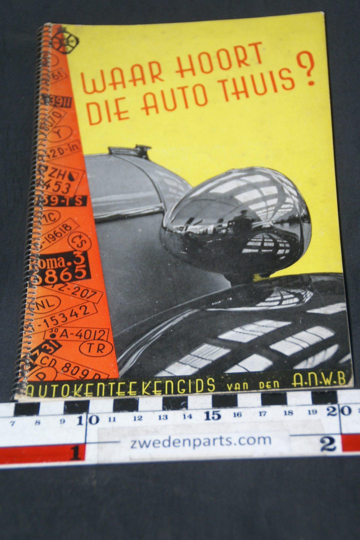 DSC04933 50er jaren ANWB Waar hoort die auto thuis boek