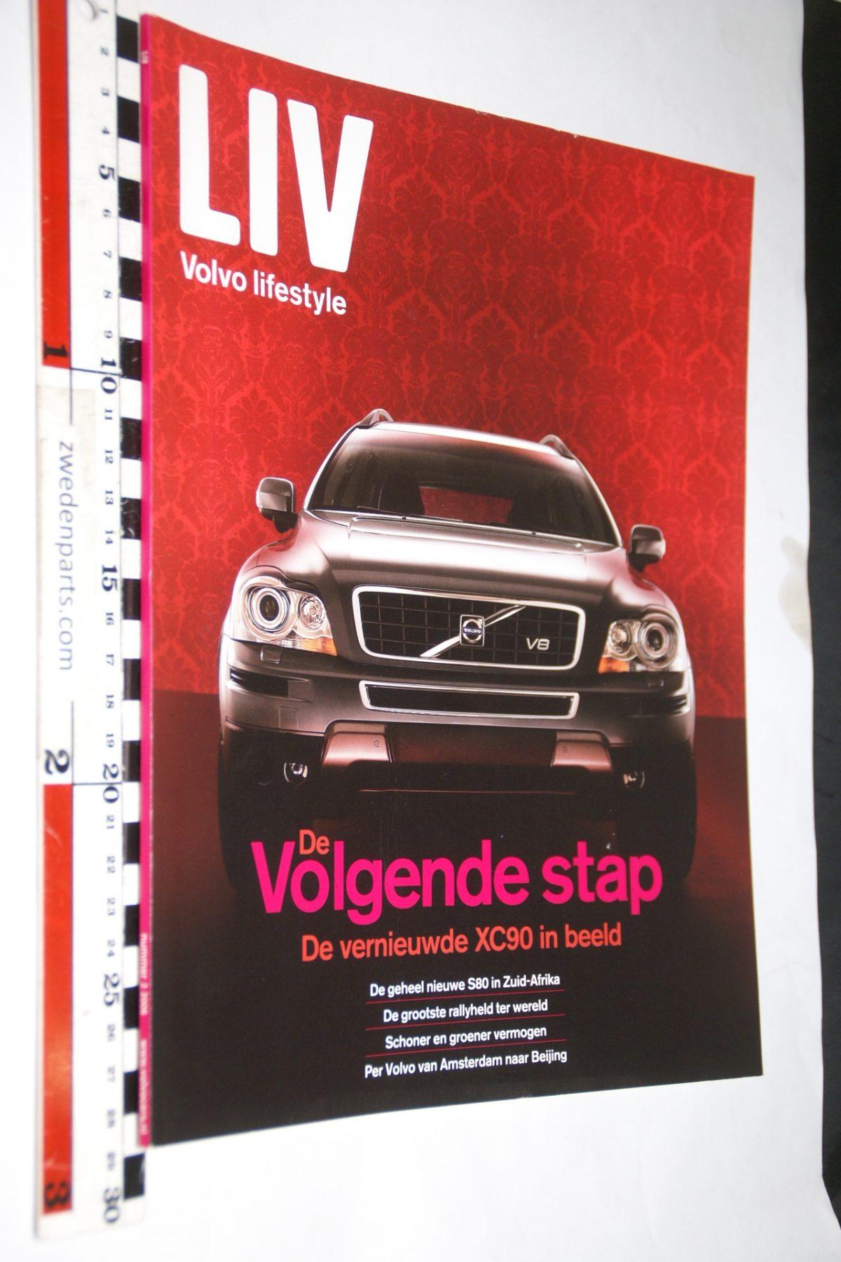DSC05167 2006 tijdschrift Volvo LIV nr 2