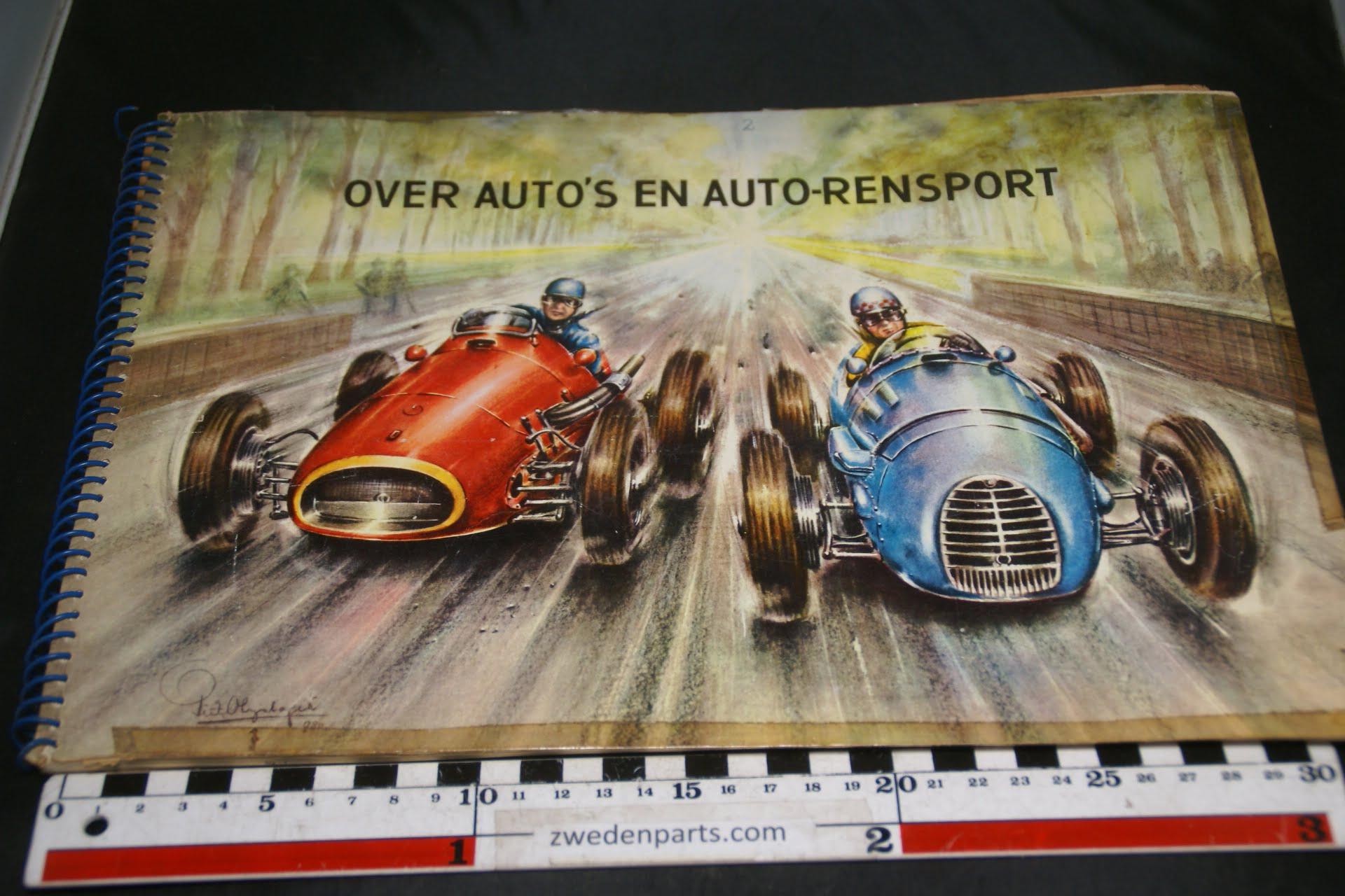 DSC04227 ca. 1955 plaatjes album Piet Olyslager, Full Speed