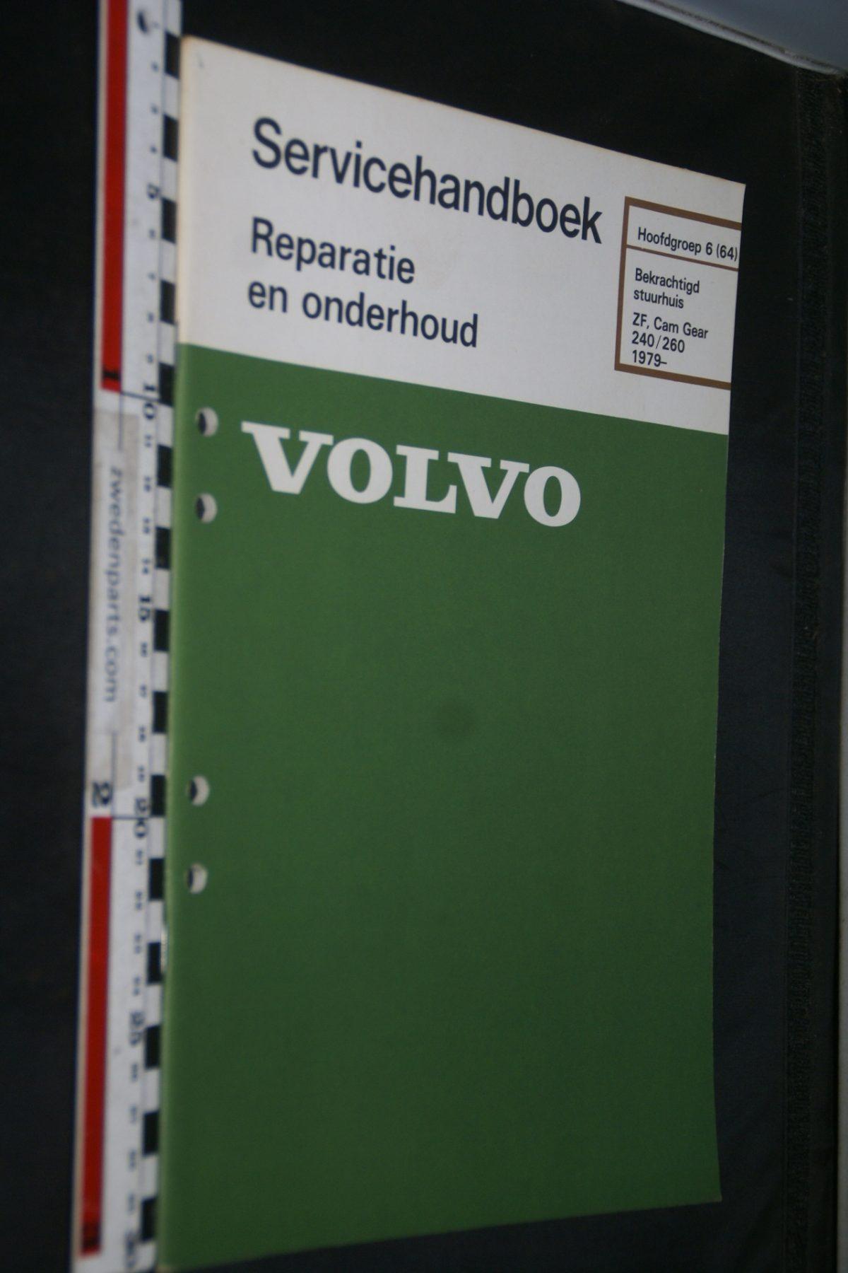 DSC06721 1980 origineel Volvo 240, 260 servicehandboek 6 (64) ZF stuurhuis 1 van 800 TP 30267-1