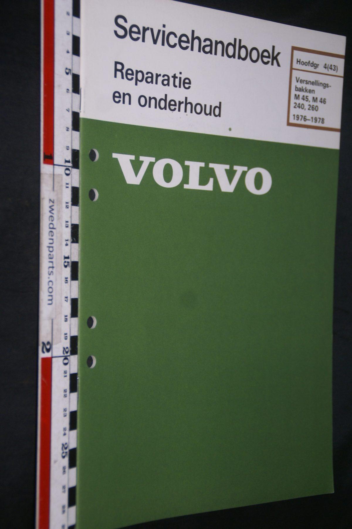 DSC06744 1981 origineel Volvo 240, 260 servicehandboek 4 (43) versnellingsbak M45, M46 1 van 800 TP 11159-2