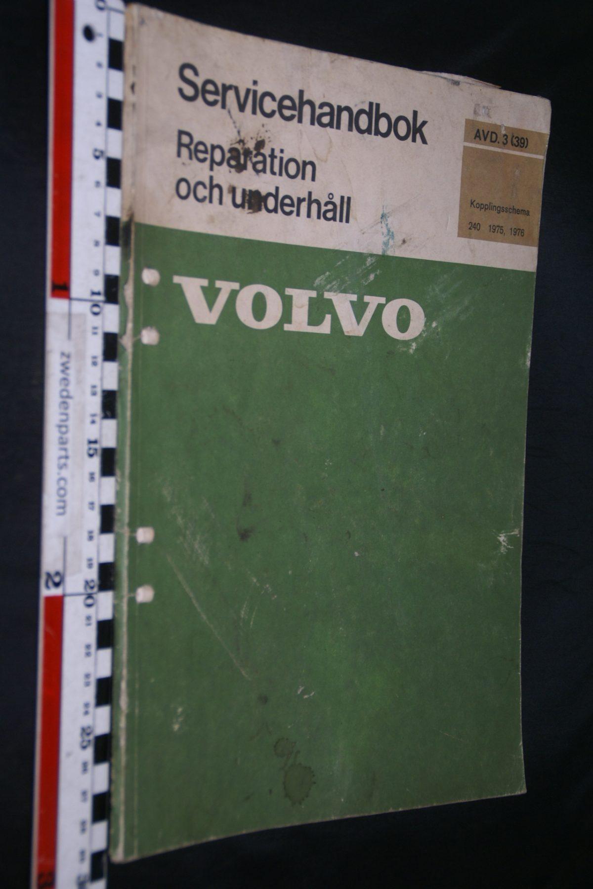 DSC06748 1976 origineel Volvo 240 75. 76 servicehandboek 3 bedradingsschema TP 11093-1, Svenskt