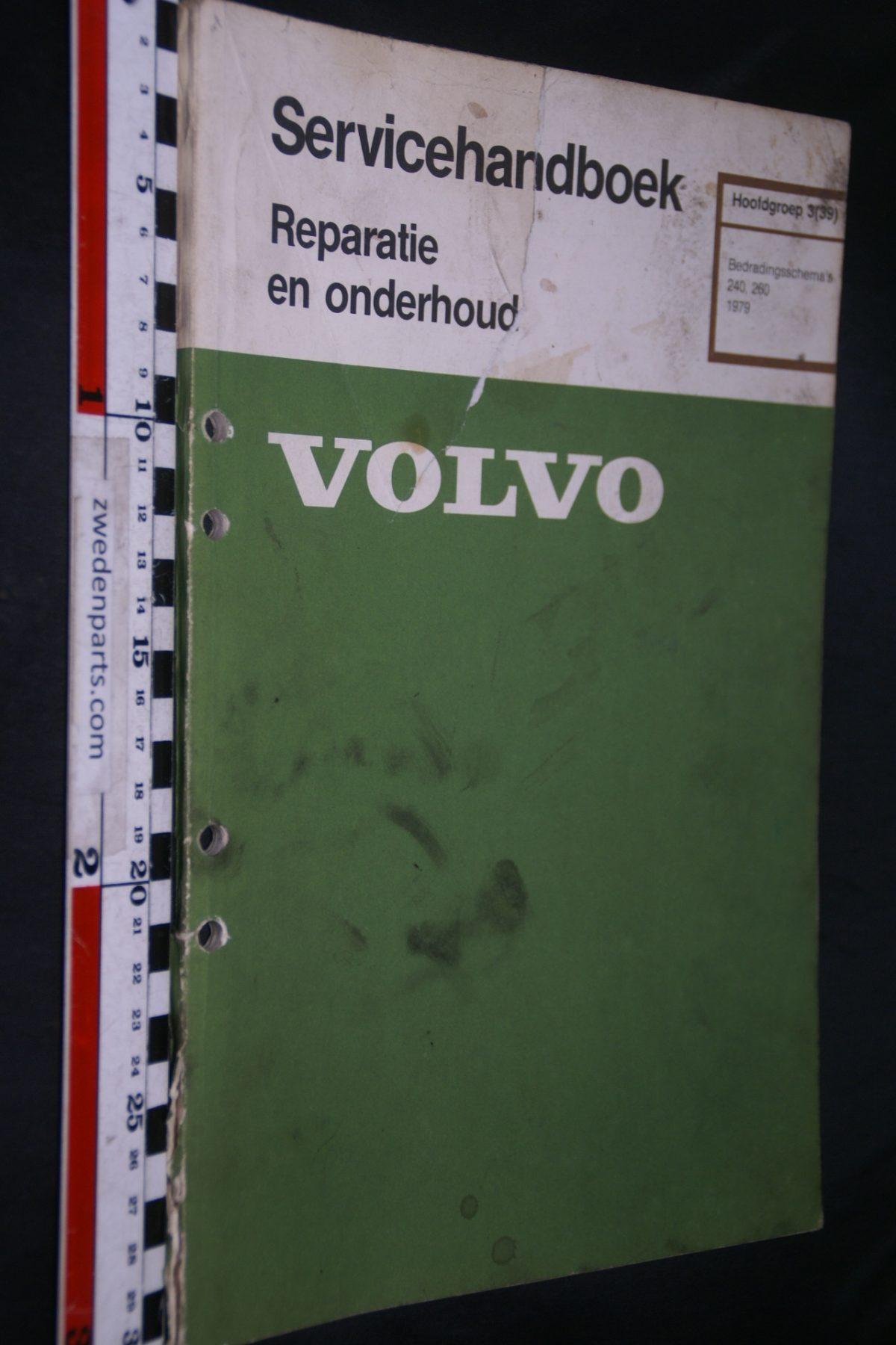 DSC06750 1980 origineel Volvo 240, 260 servicehandboek 3 bedradingsschema 1 van 800 TP 30202-1