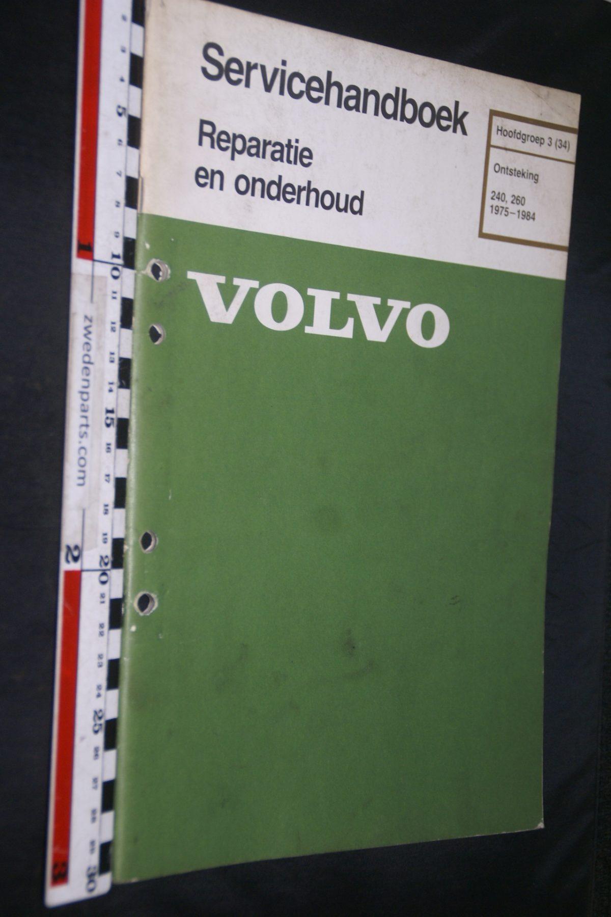 DSC06754 1983 origineel Volvo 240, 260 servicehandboek 3 (34) ontsteking 1 van 800 TP 30463