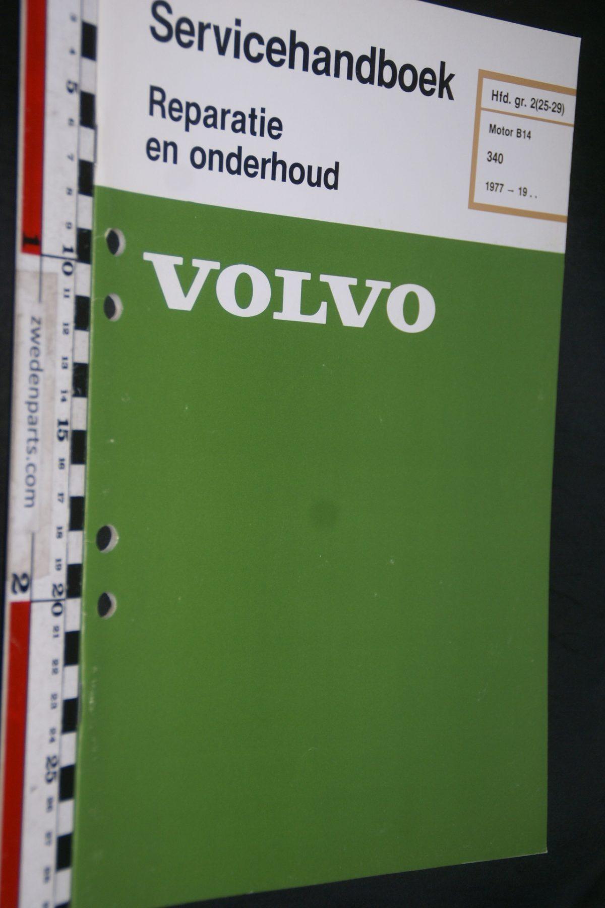 DSC06772 1979 origineel Volvo 340 servicehandboek 2(25-29) motor B14 1 van 800 TP 35005-1