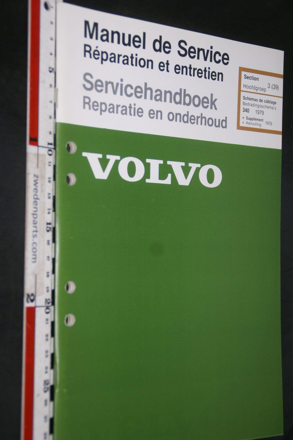 DSC06776 1979 origineel Volvo 340 servicehandboek 3 (39) bedradingsschema B14 1 van 2.000 TP 35001-1 Francais en Hollands