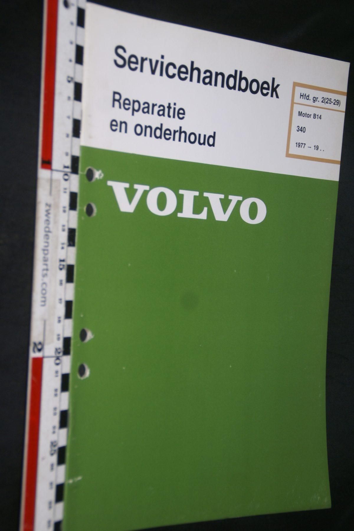 DSC06832 1979 origineel Volvo 340 servicehandboek 2 (25-29) motor B14 1 van 800 TP 35005-1