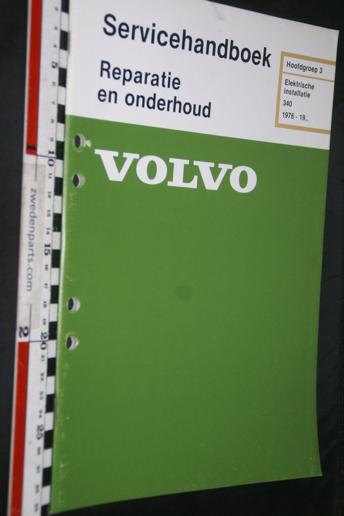 DSC06834 1981 origineel Volvo 343 servicehandboek 3 electrische installatie 1 van 800 TP 35074-1