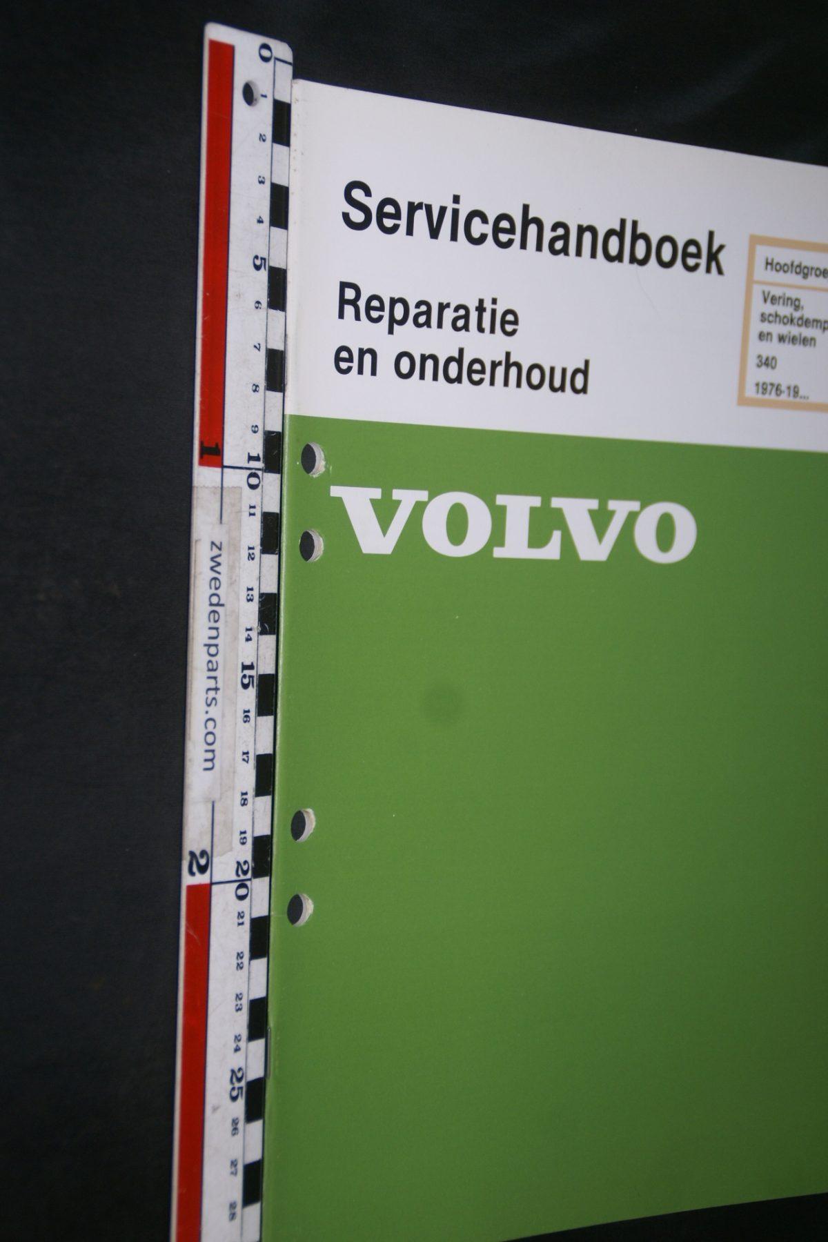DSC06848 1981 origineel Volvo 343 servicehandboek  vering schokdempers en wielen 1 van 800 TP 35088-1