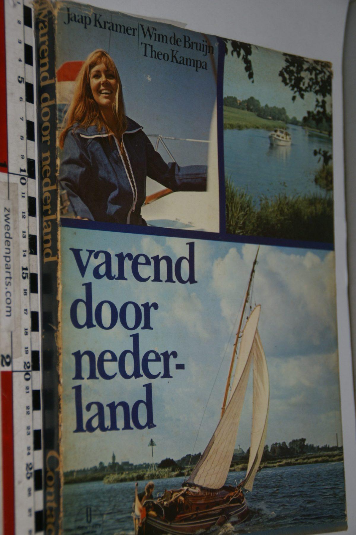 DSC06895 1971 boek Varend door Nederland van Jaap Kramer  ISBN 9025430260
