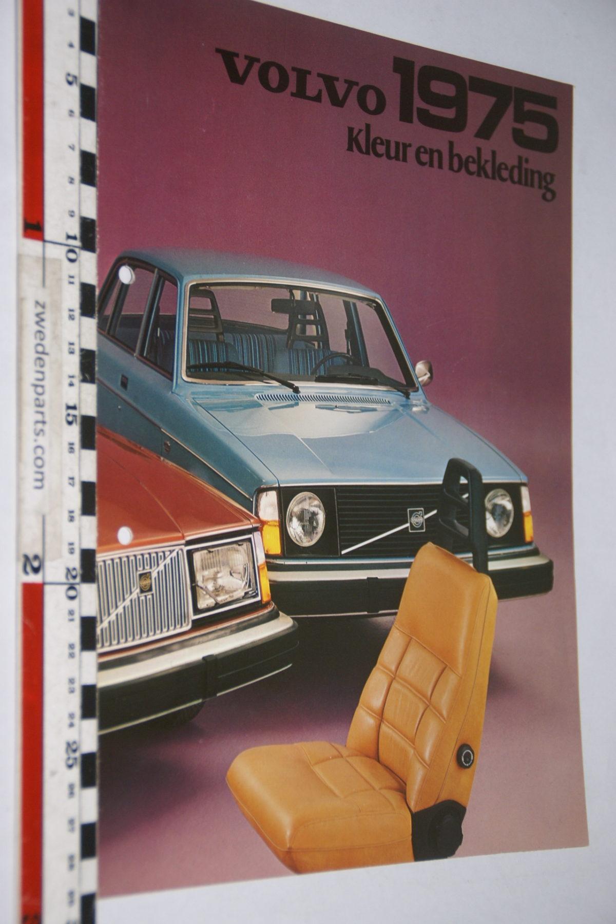 DSC07936 1975 brochure Volvo 200 kleur en bekleding nr RSPPV 1940