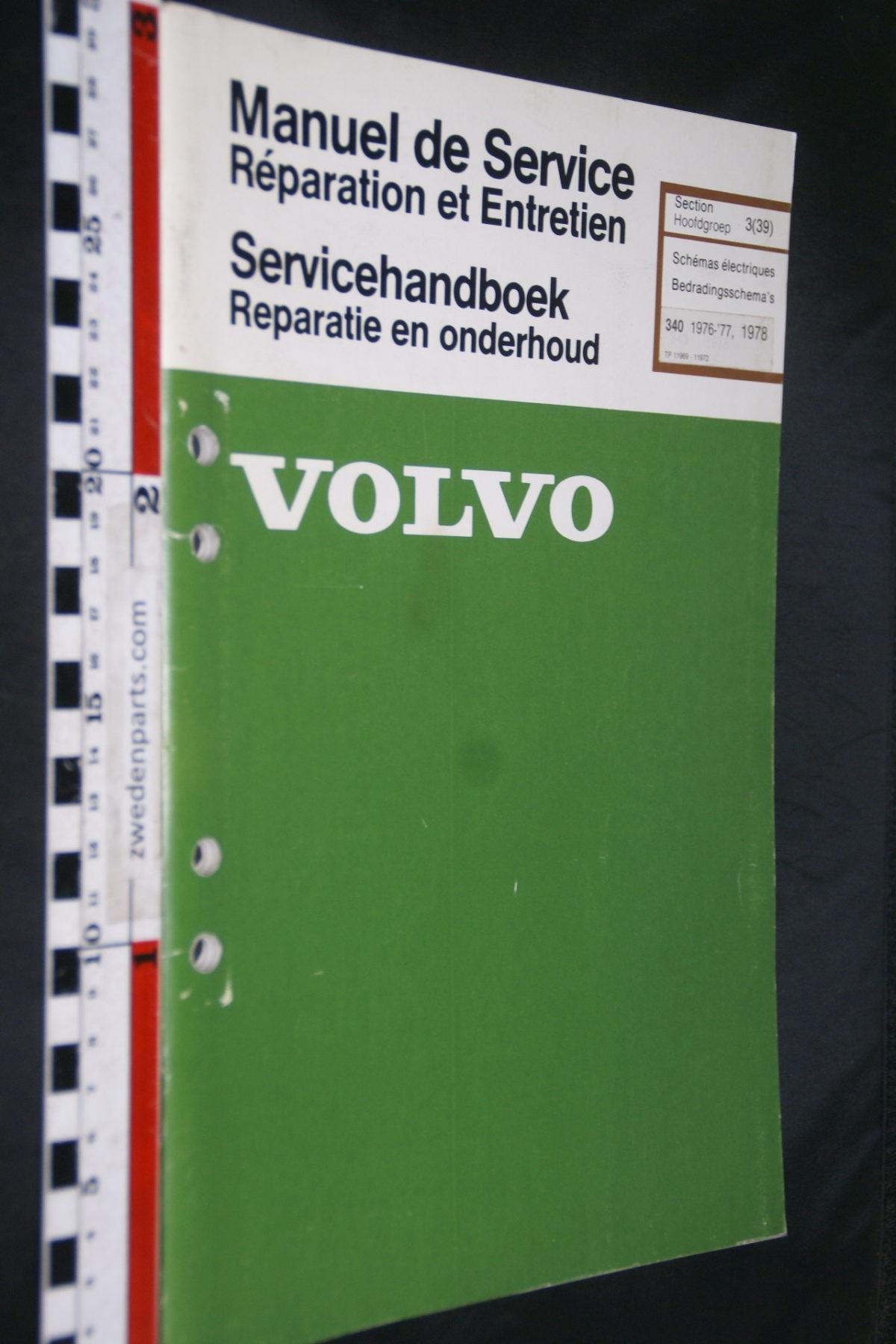 DSC08437 1977 origineel Volvo 340 servicehandboek  3 (39) bedrading 1 van 2.300 TP 11969-1, Francais, Nederlands