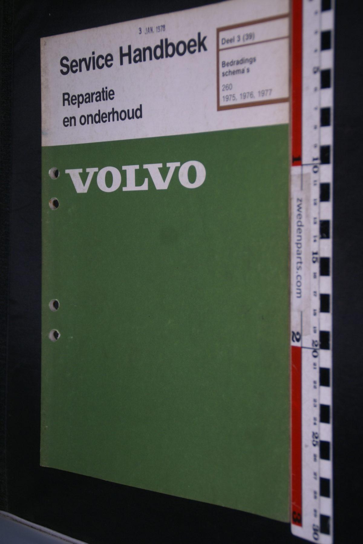 DSC08445 1977 origineel Volvo 260 servicehandboek  3 (39) bedradingsschema 1 van 750 TP 11540-1