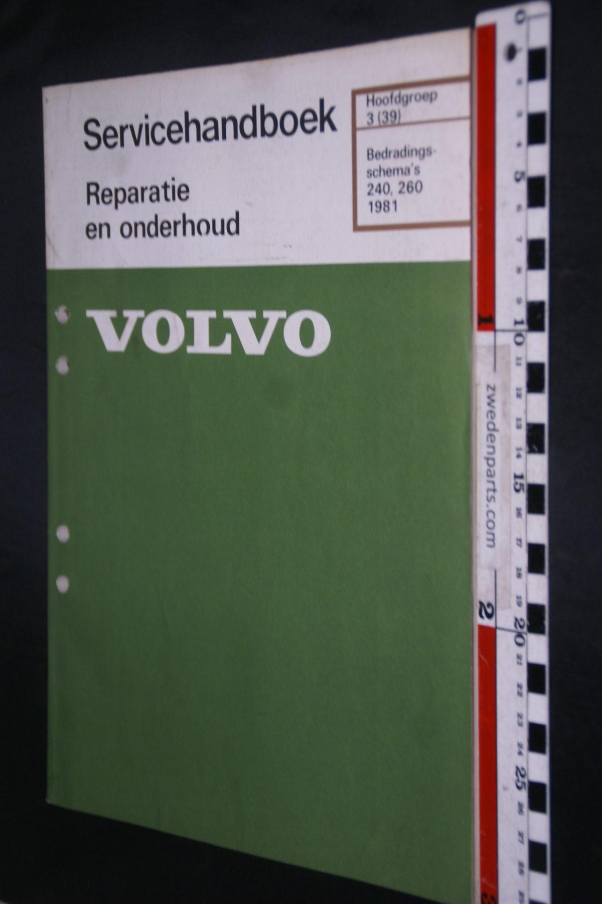 DSC08447 1981 origineel Volvo 240, 260 servicehandboek  3 (39) bedradingsschema 1 van 800 TP 30322-1
