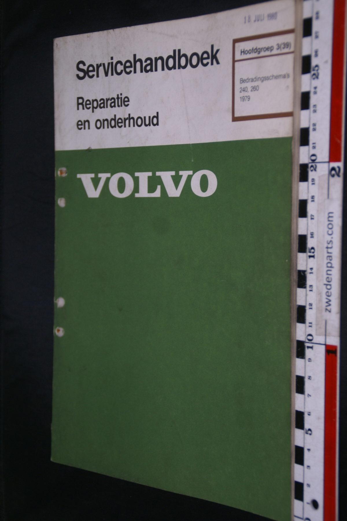 DSC08451 1980 origineel Volvo 240, 260 servicehandboek  3 (39) bedradingsschema 1 van 800 TP 30202-1