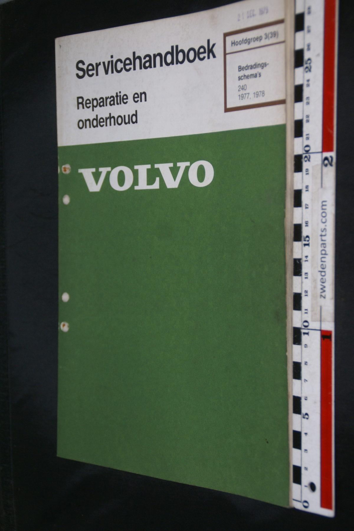 DSC08453 1979 origineel Volvo 240 servicehandboek  3 (39) bedradingsschema 1 van 750 TP 12508-1