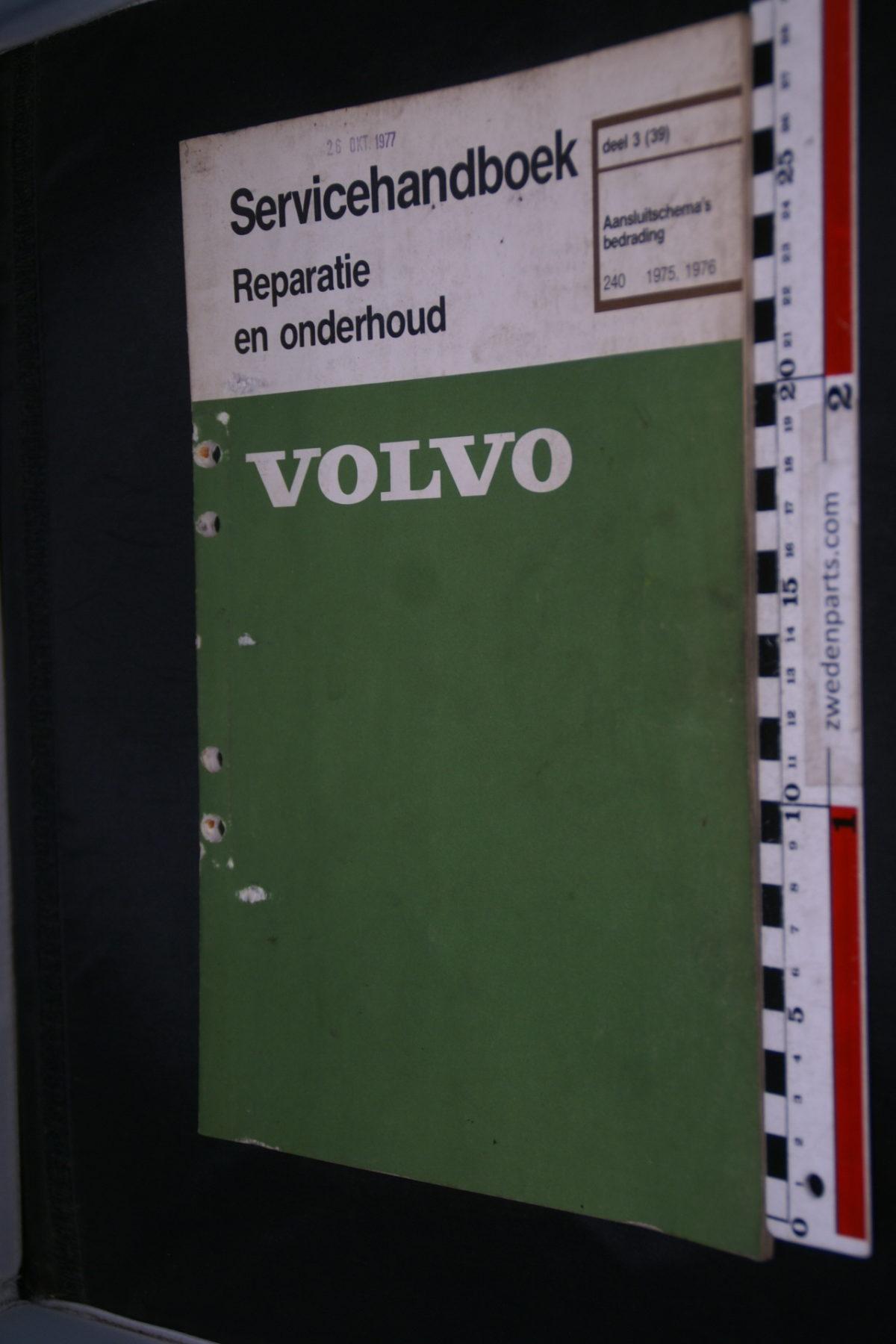 DSC08455 1977 origineel Volvo 240 servicehandboek  3 (39) bedradingsschema 1 van 750 TP 11098-2