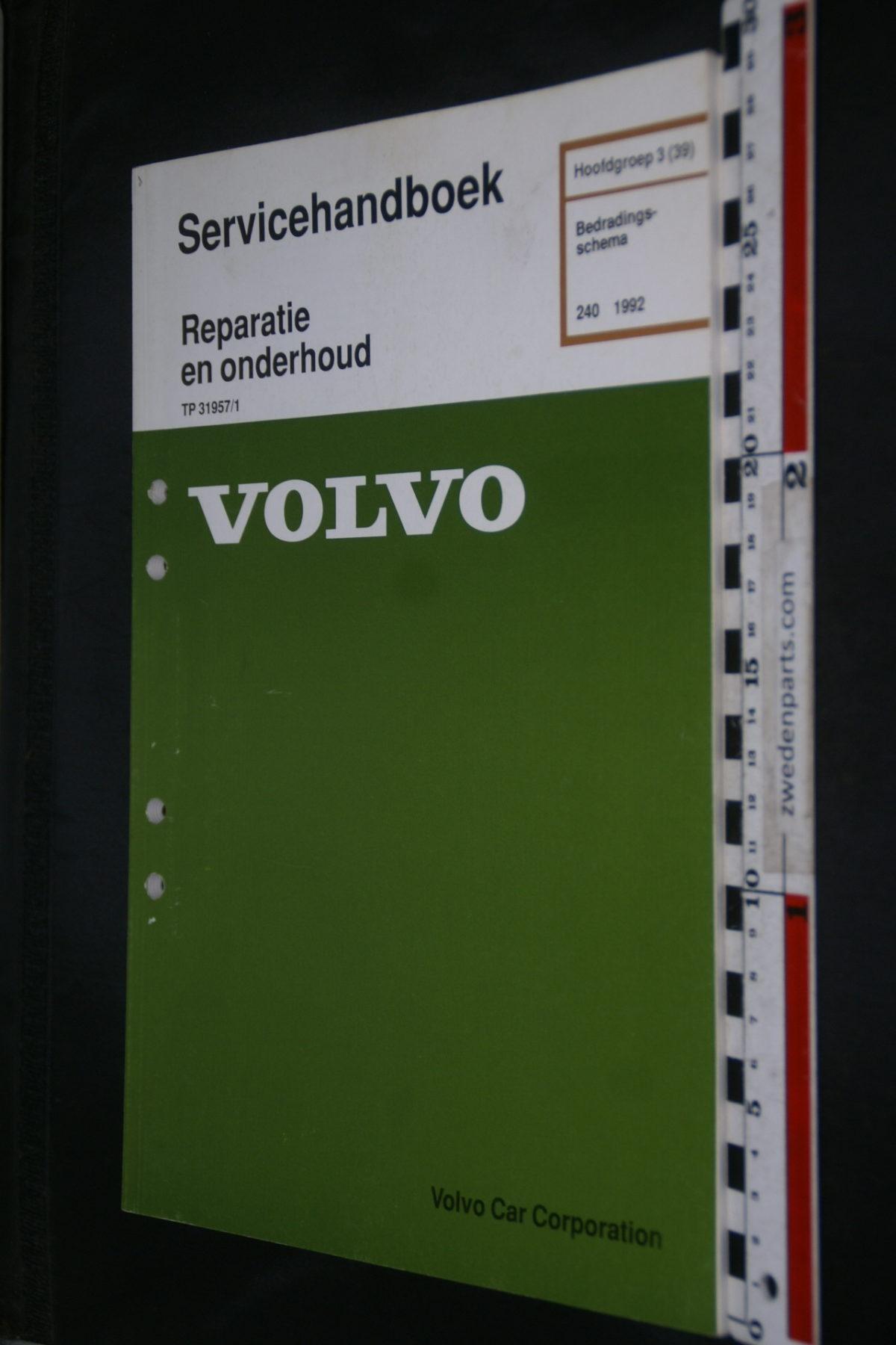 DSC08457 1991 origineel Volvo 240 servicehandboek  3 (39) bedradingsschema 1 van 800 TP 31957-1
