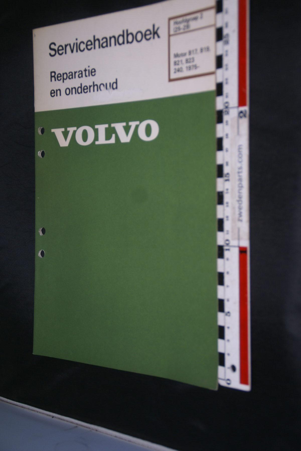 DSC08481 1980 origineel Volvo 240 servicehandboek  2 (25-29) motor B19, B21, B23 1 van 800 TP 30167-1
