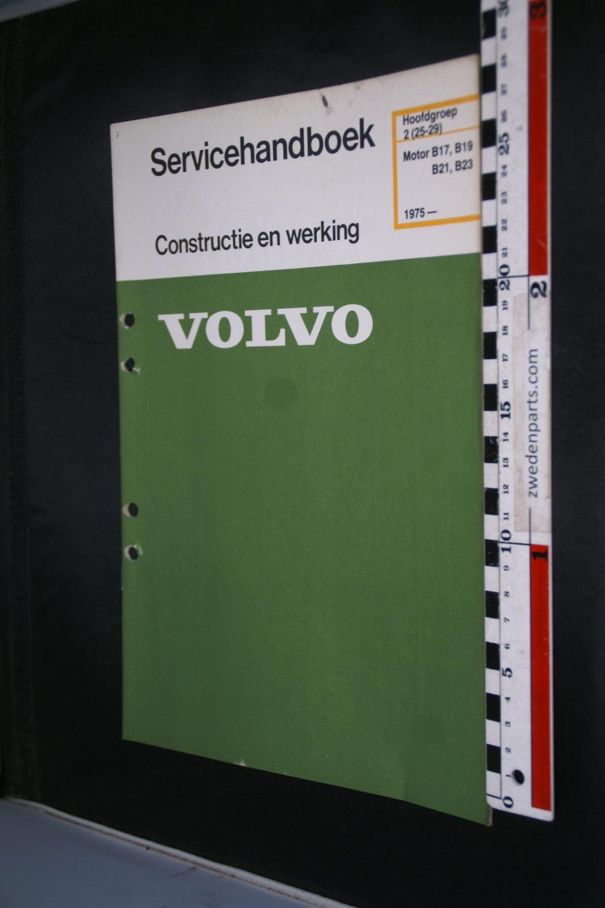 DSC08485 1981 origineel Volvo servicehandboek  2 (25-29) motor B19, B21, B23 1 van 800 TP 30330-1