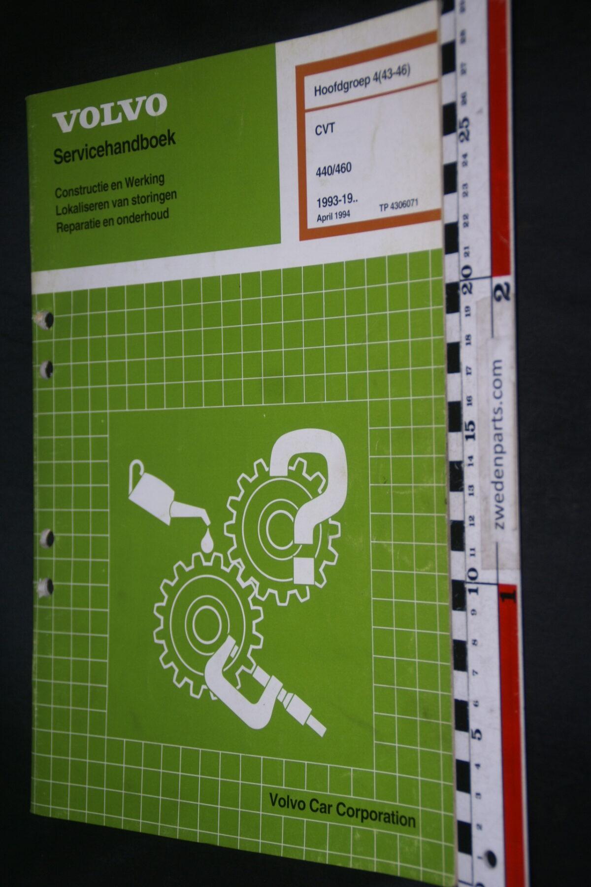 DSC08537 1994 origineel Volvo 440, 460 servicehandboek  4 (43-46) CVT 1 van 1.000 TP 4306071-1