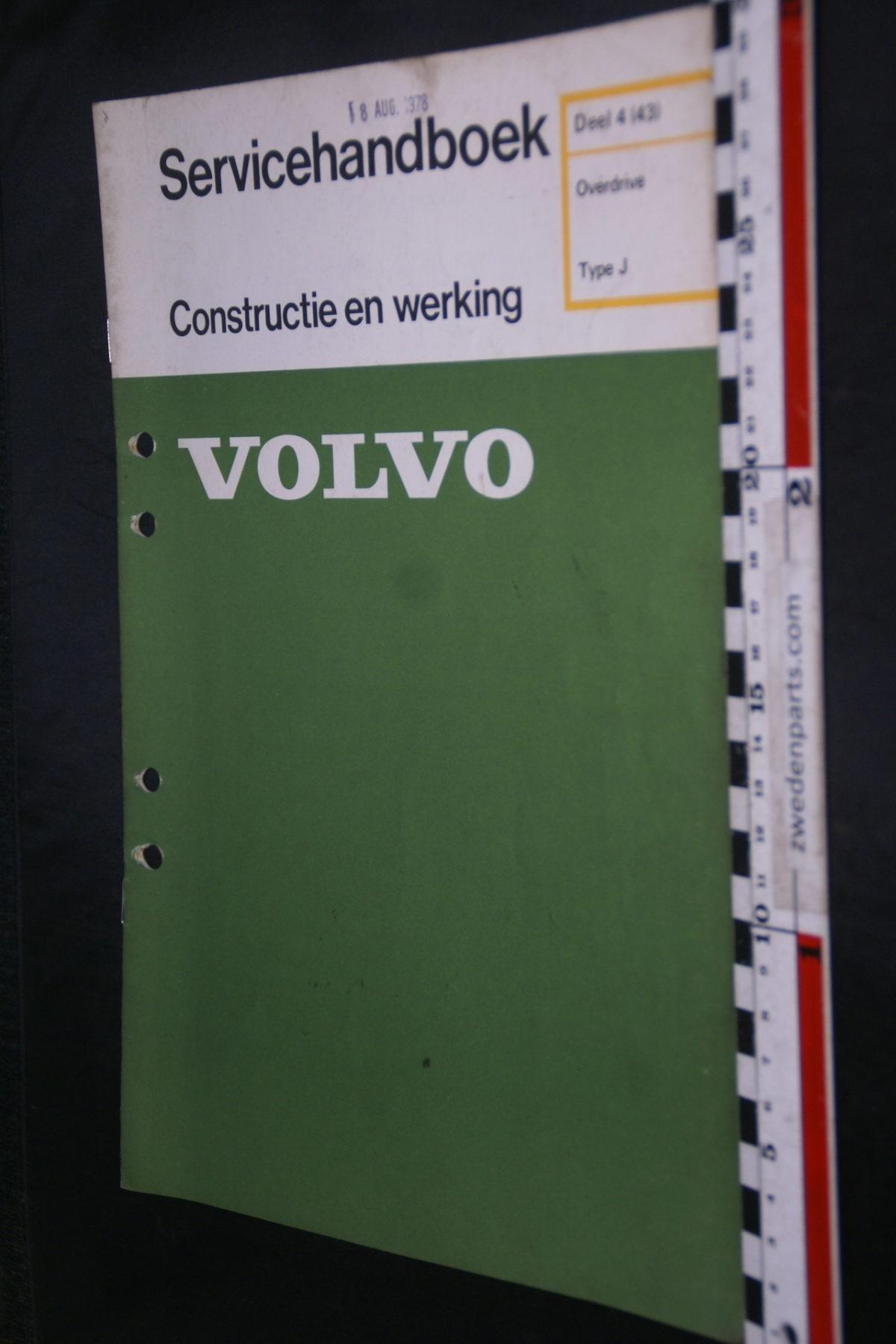 DSC08599 1978 origineel Volvo servicehandboek  4 (43) overdrive Type J 1 van 800 TP 12178