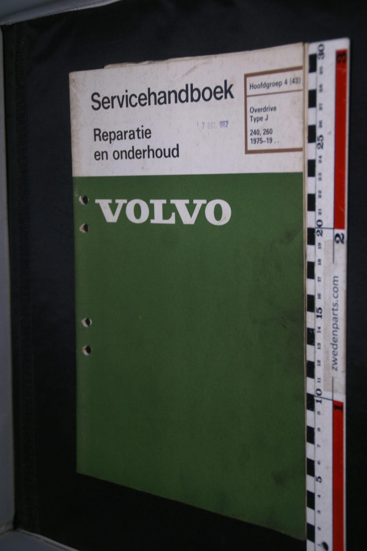 DSC08601 1978 origineel Volvo 240 260 servicehandboek  4 (43) overdrive Type J 1 van 800 TP 12091-2