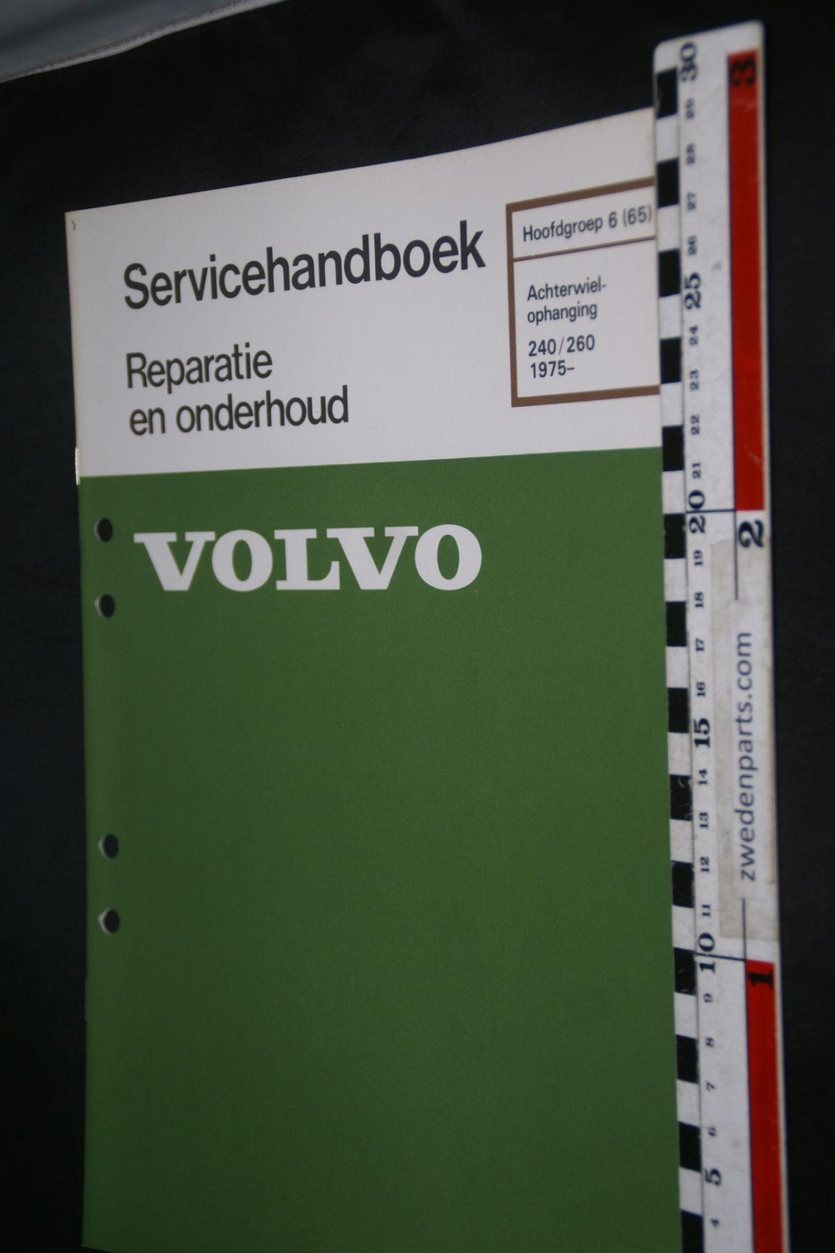 DSC08626 1980 origineel Volvo 240, 60 servicehandboek  6 (65) achterwielophanging 1 van 800 TP 30129-1
