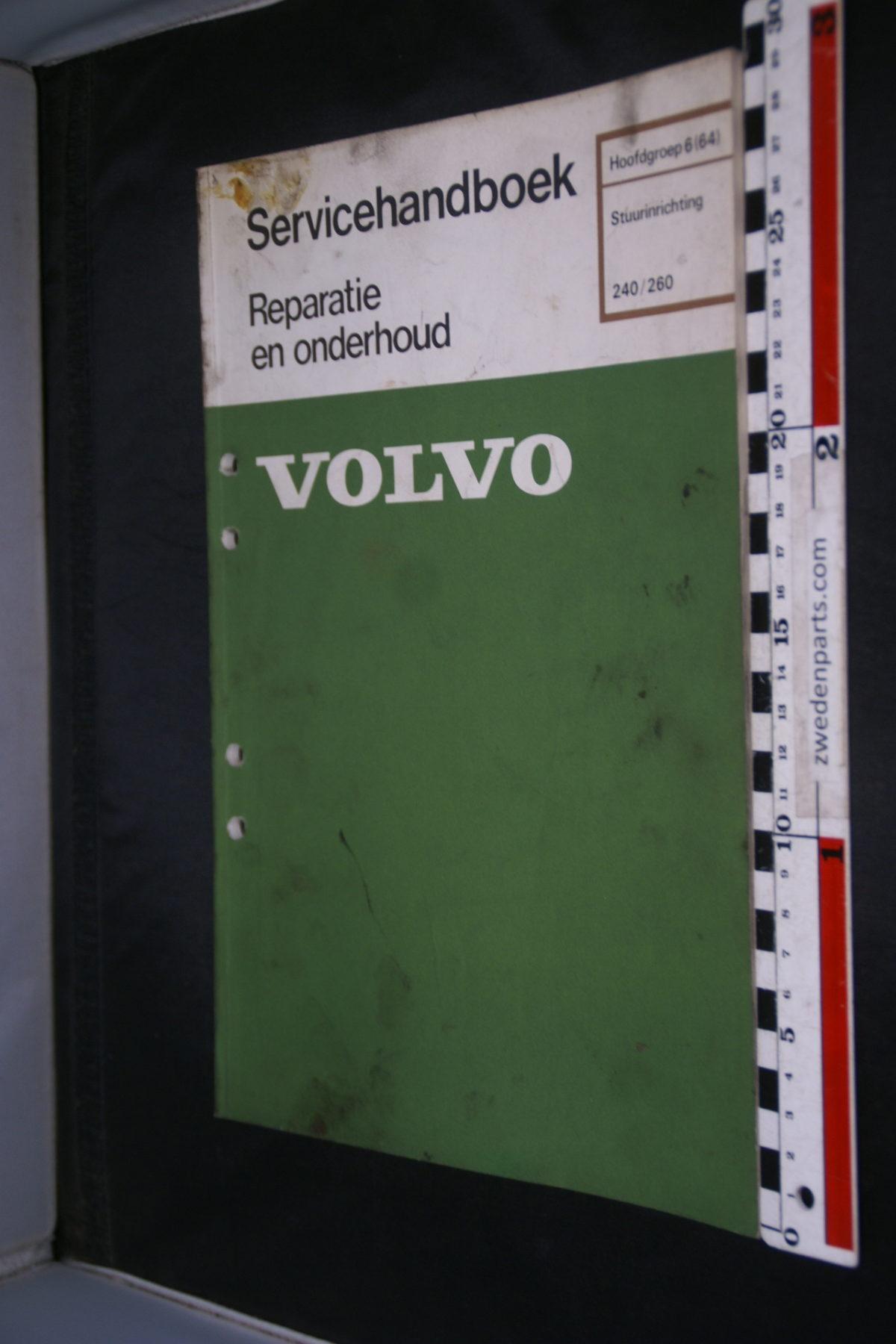 DSC08628 1979 origineel Volvo 240, 260 servicehandboek  6 (64) stuurinrichting 1 van 800 TP 30030-1