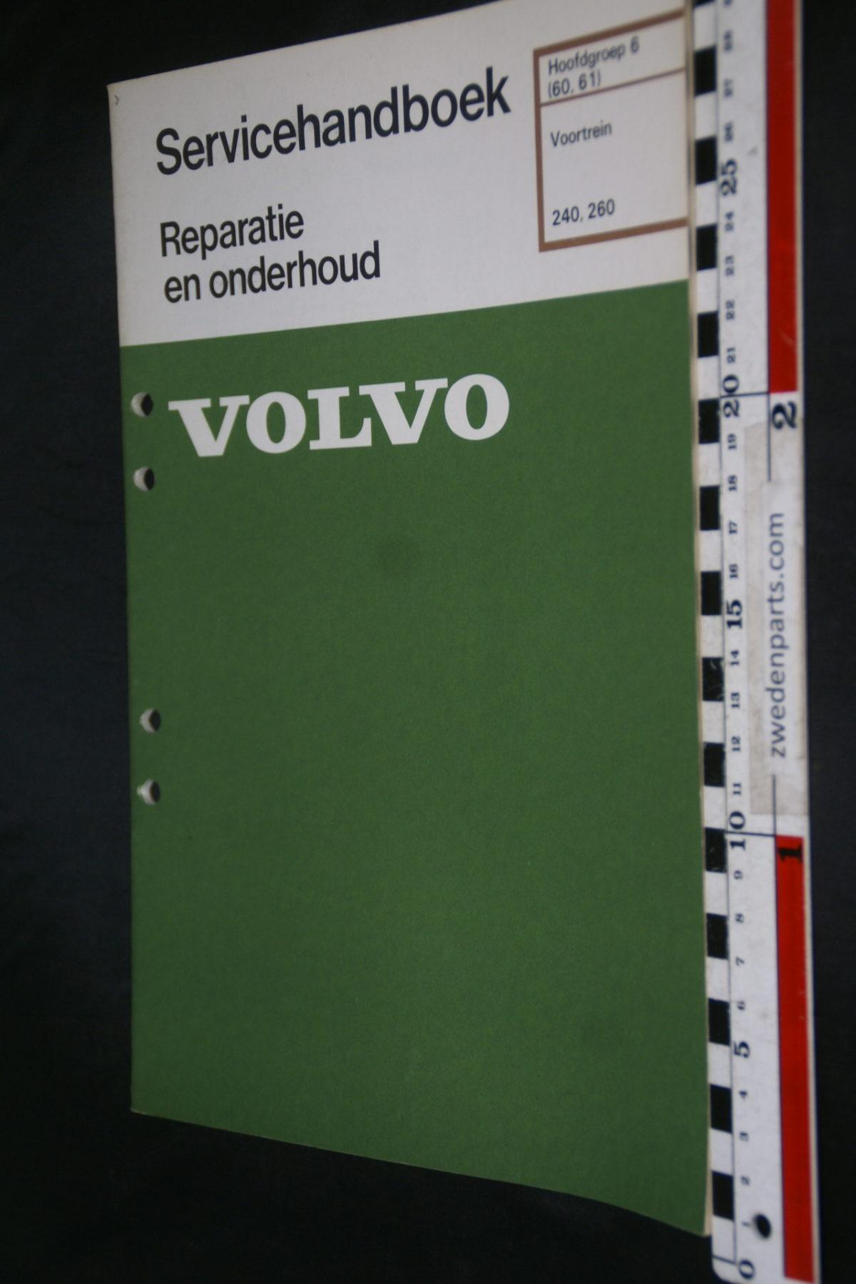 DSC08630 1979 origineel Volvo 240, 260 servicehandboek  6 (60,61) voortrein 1 van 800 TP 12390-1