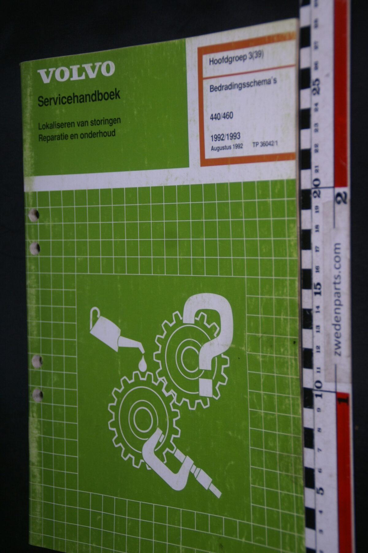 DSC08850 1992 origineel Volvo 440, 460 servicehandboek  3 (39) bedradingsschema 1 van 1.200 TP 36042-1