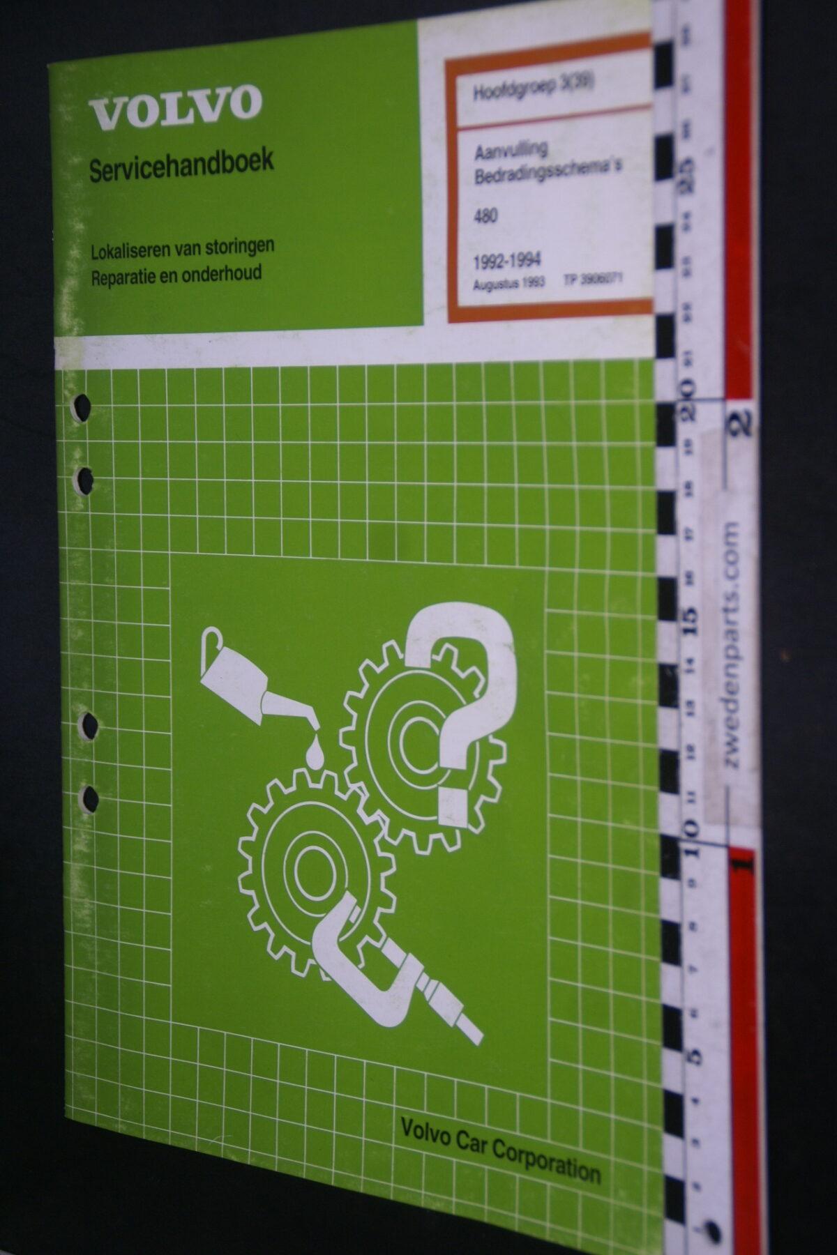 DSC08852 1993 origineel Volvo 480 servicehandboek  3 (39) bedradingsschema 1 van 1.200 TP 3906071