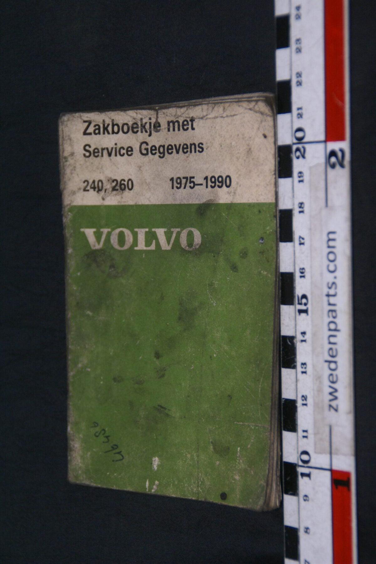 DSC08991 1989 origineel  Volvo 240, 260 1975 - 1990 servicezakboek 1 van 2.000 nr 8856711