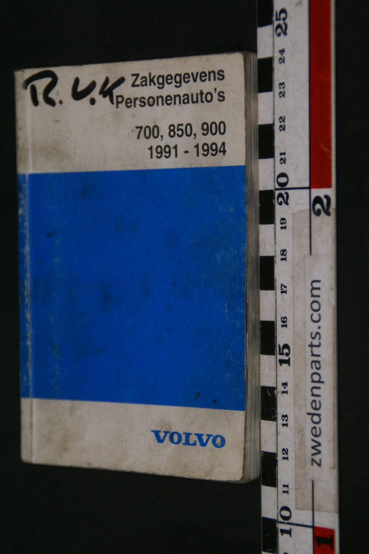 DSC09018 1993 origineel  Volvo 700, 850, 900, 1994 servicezakboek 1 van 2.000 nr TP 0302071