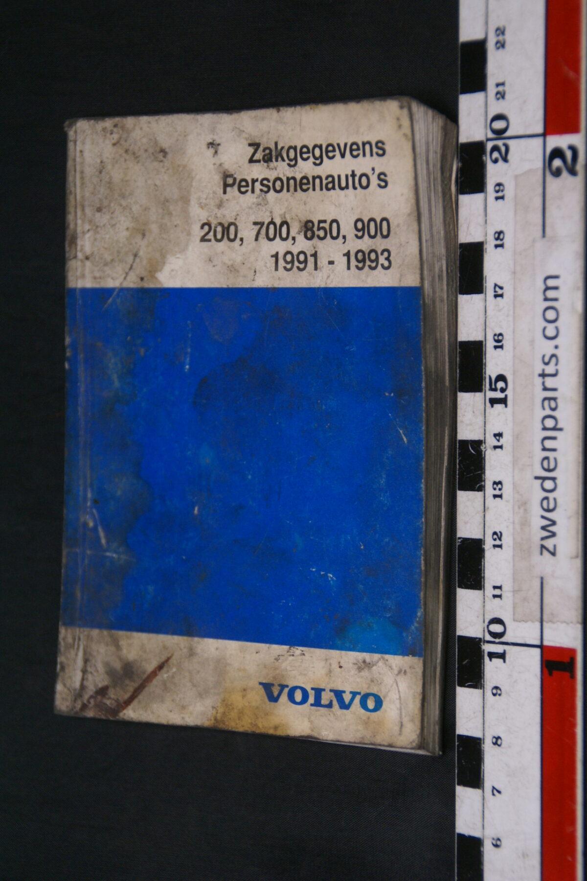DSC09020 1992 origineel  Volvo 700, 850, 900, 1994 servicezakboek 1 van 2.000 nr TP 887631