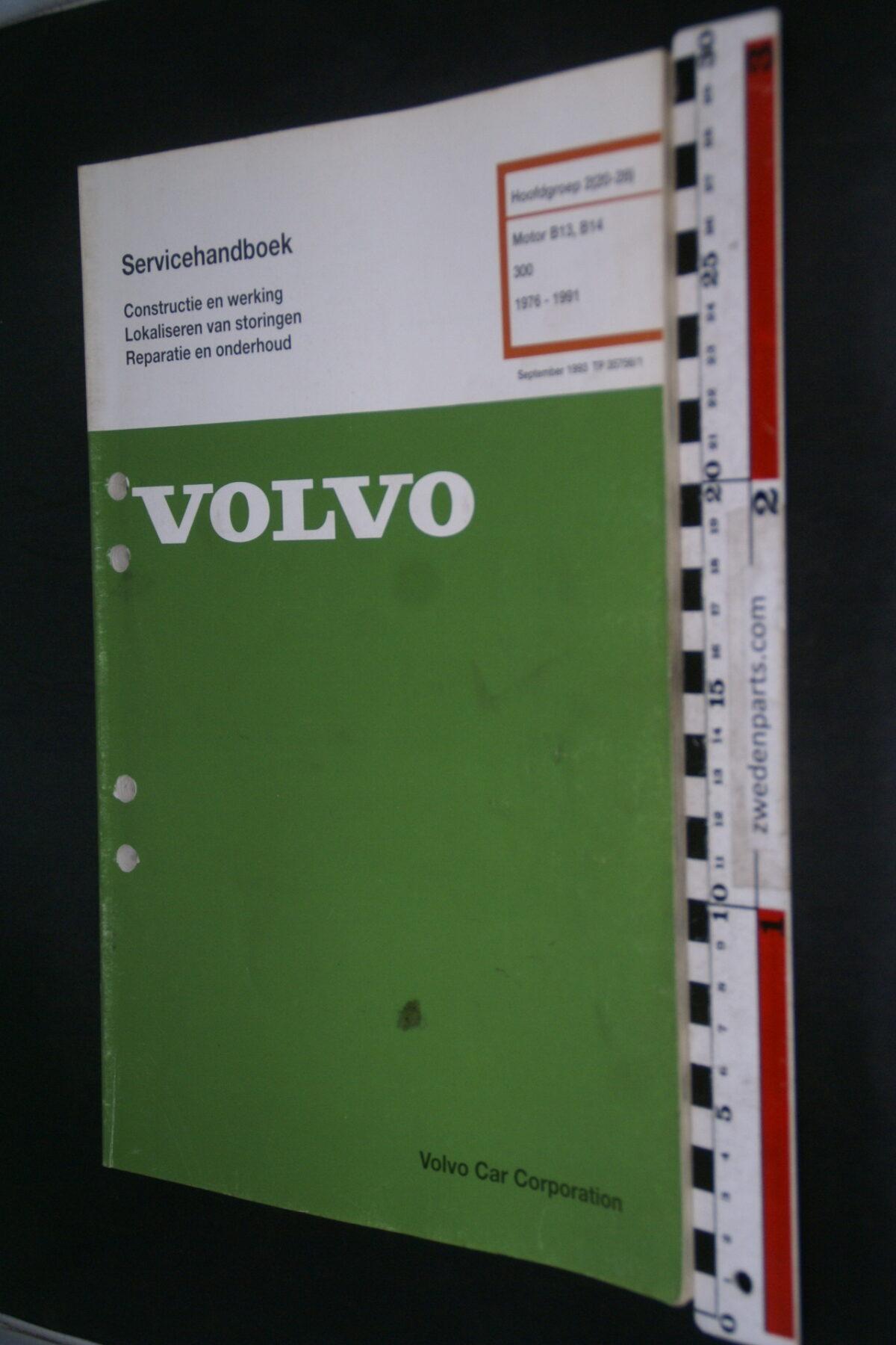 DSC09030 1993 origineel  Volvo 300 servicehandboek motor B14  1 van 1.000 nr TP 35756-1