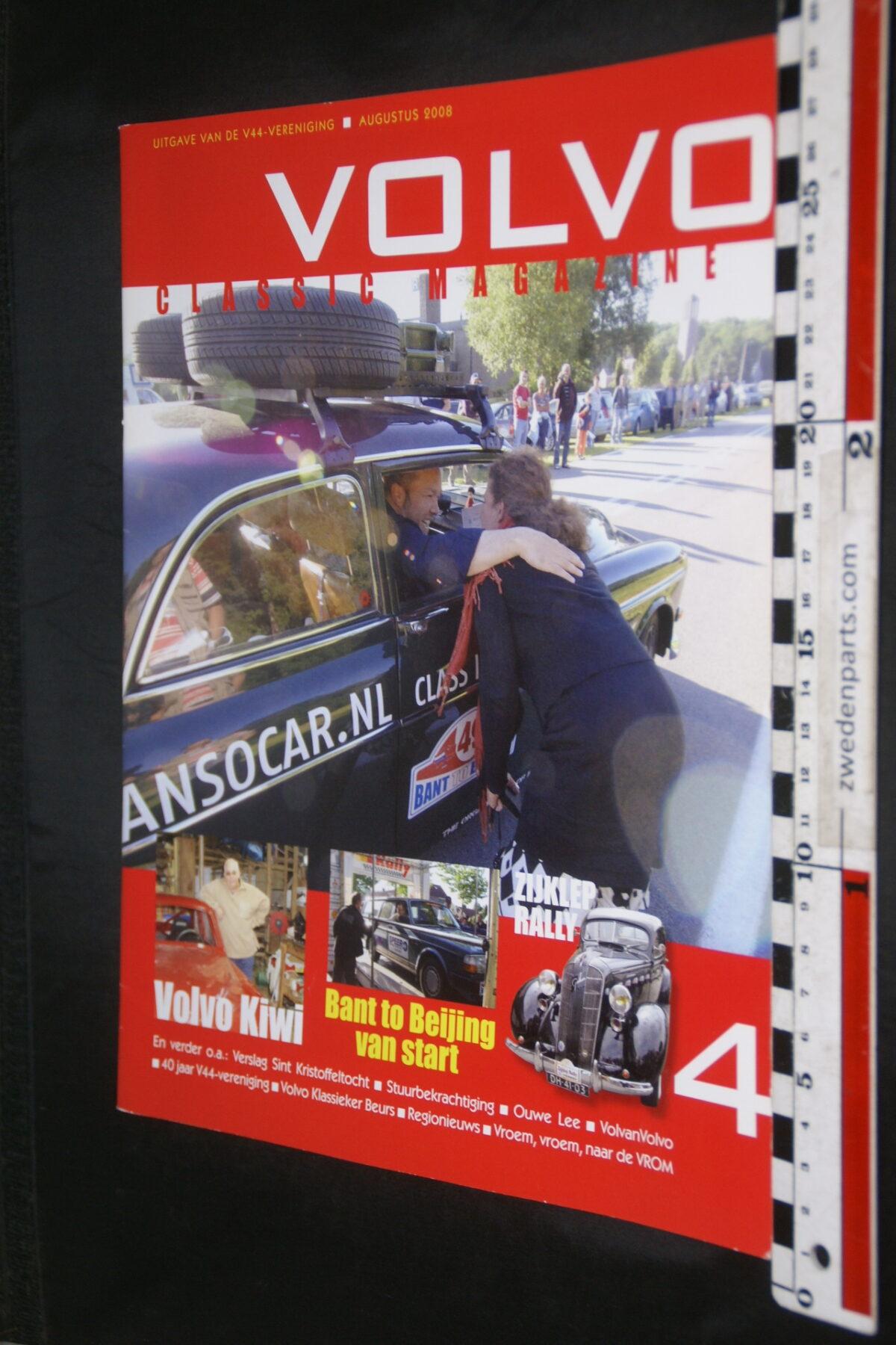 DSC09196 2008 augustus tijdschrift VKM Volvoclub
