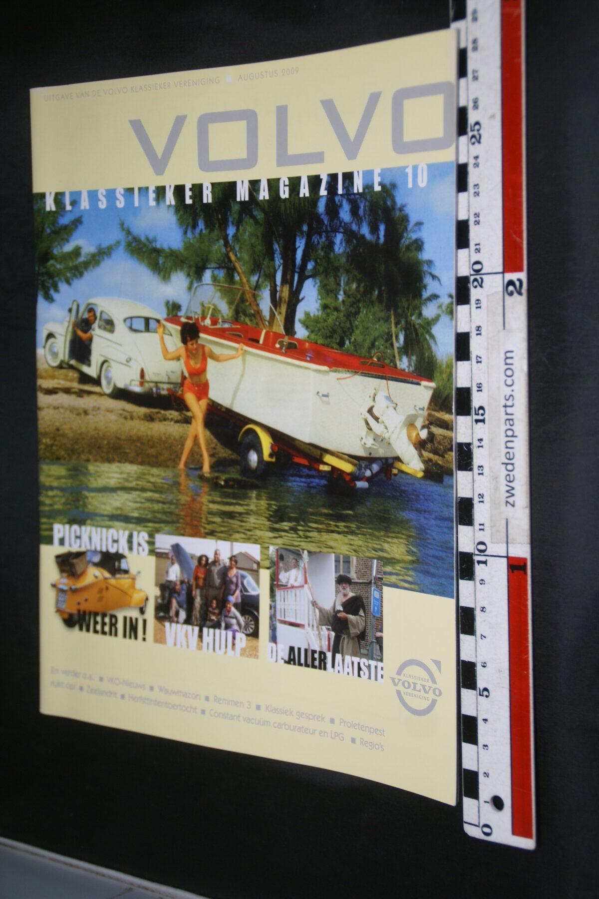 DSC09208 2009 augustus tijdschrift VKM Volvoclub