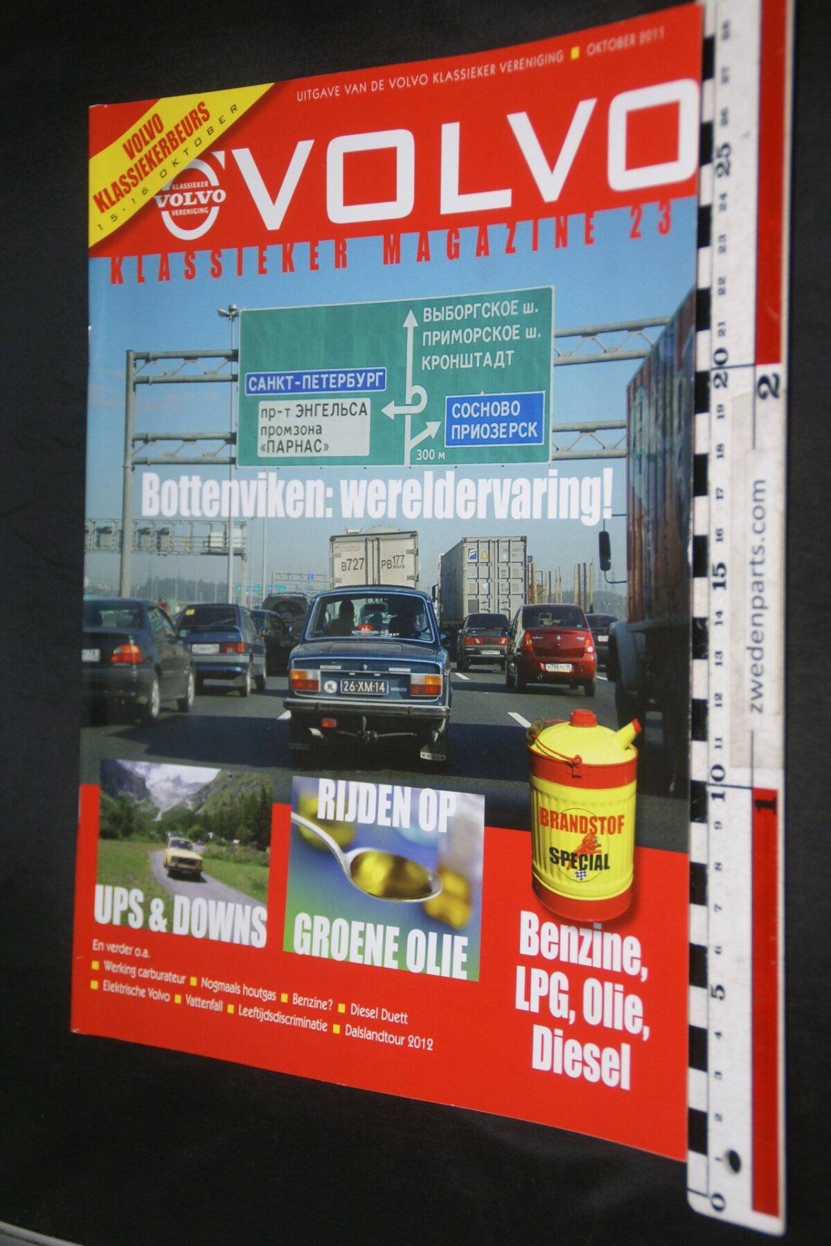 DSC09220 2011 oktober tijdschrift VKM Volvoclub