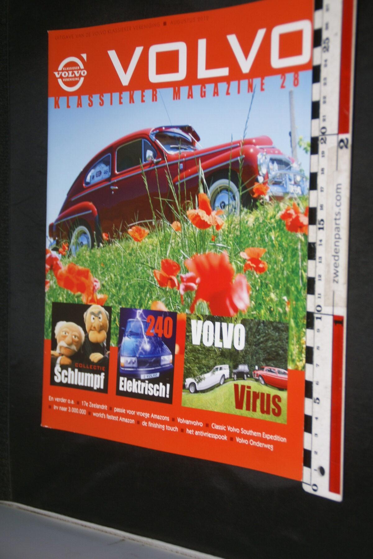 DSC09230 2012 augustus tijdschrift VKM Volvoclub