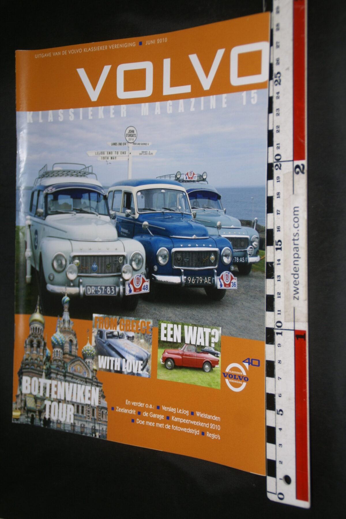 DSC09246 2010 juni tijdschrift VKM Volvoclub
