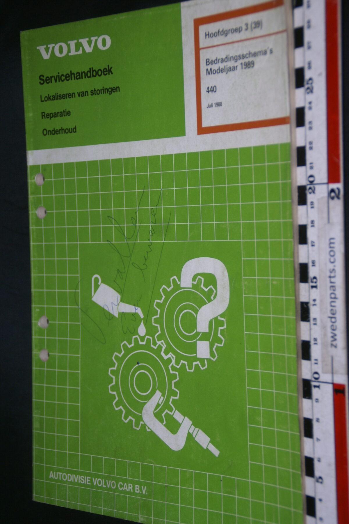 DSC09425 1988 origineel werkplaatsboek 3 (39) bedradingsschema Volvo 440 1 van 1.000 nr TP 35531-1