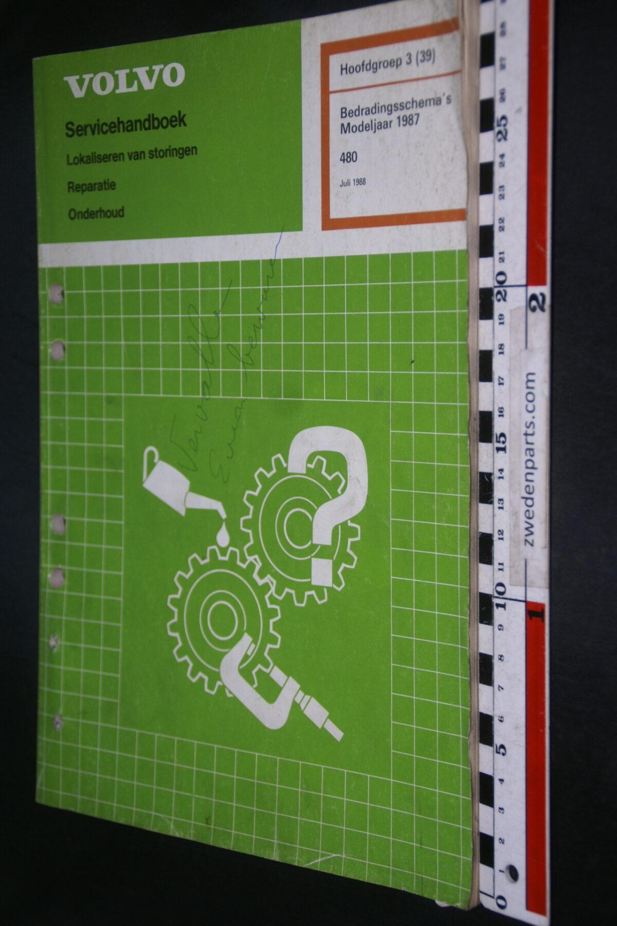 DSC09427 1988 origineel werkplaatsboek 3 (39) bedradingsschema Volvo 480 1 van 1.000 nr TP 35496-1