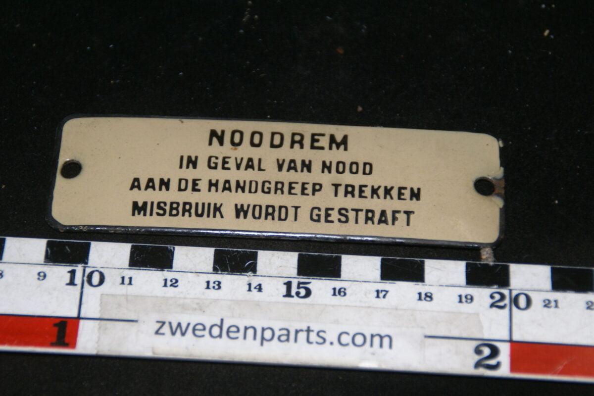 DSC00255 originele Nederlandse trein plaat Noodrem, geemaillerd-a3af118d