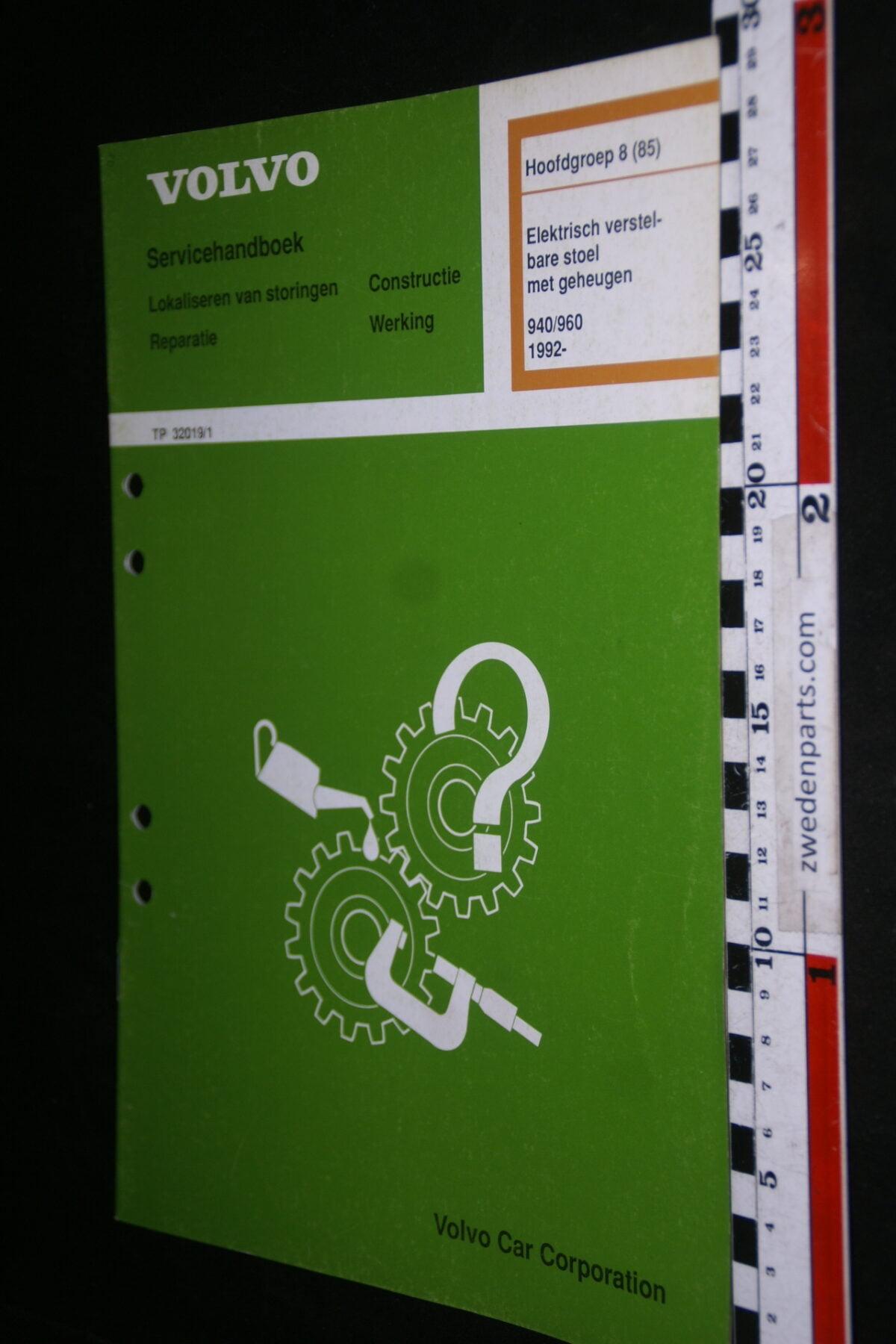 DSC00340 1992 origineel Volvo 940 960 werkplaatshandboek 8(85) electrische verstelbare stoel 1 van 800 nr TP32019-1-29ce2b27
