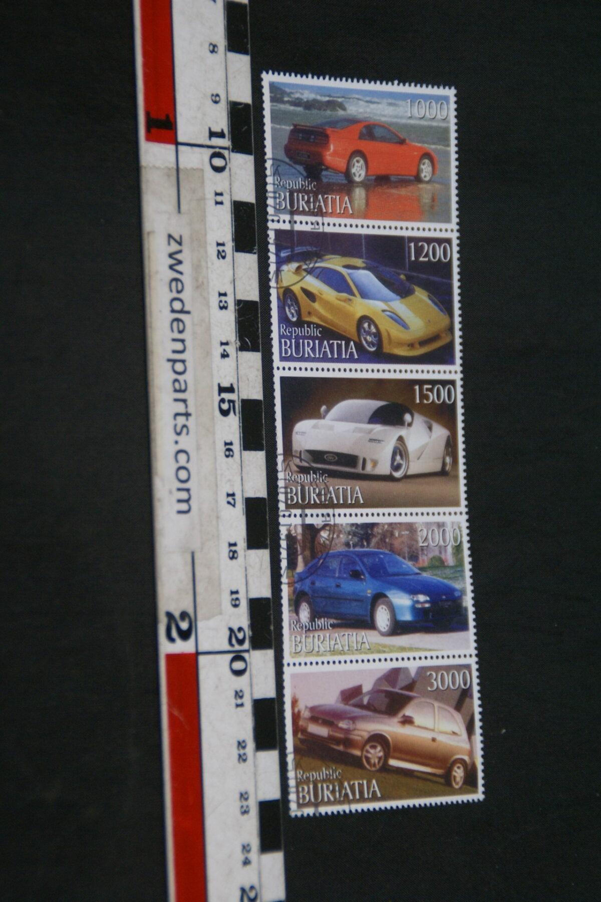 DSC02385 autopostzegels serie van 5, Republiek Buratia-51ec21c3